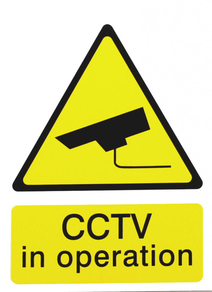 House Nameplate Co CCTV In Operation - 15x20cm