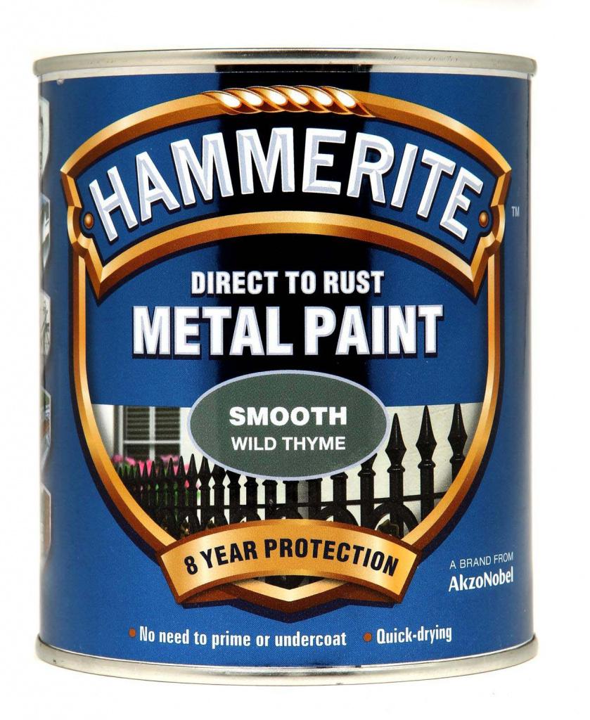 Hammerite Metal Paint Smooth 750ml - Wild Thyme