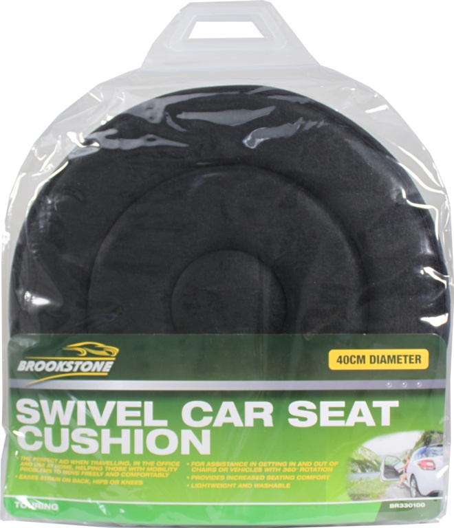Brookstone Swivel Seat Cushion