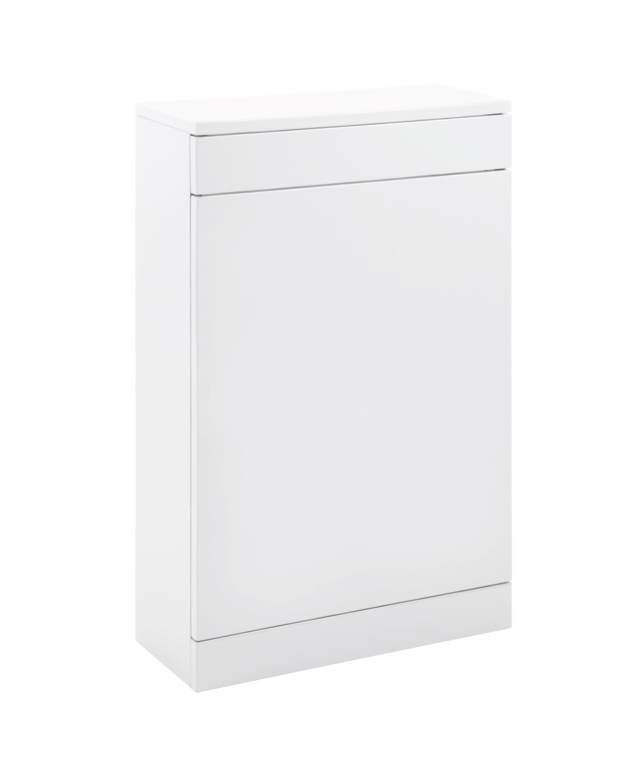 SP Avalon Gloss White WC Unit - 500mm
