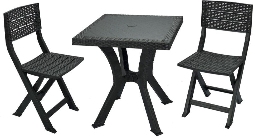 Culcita 3 Piece Resin Bistro Set Rattan Effect - Charcoal