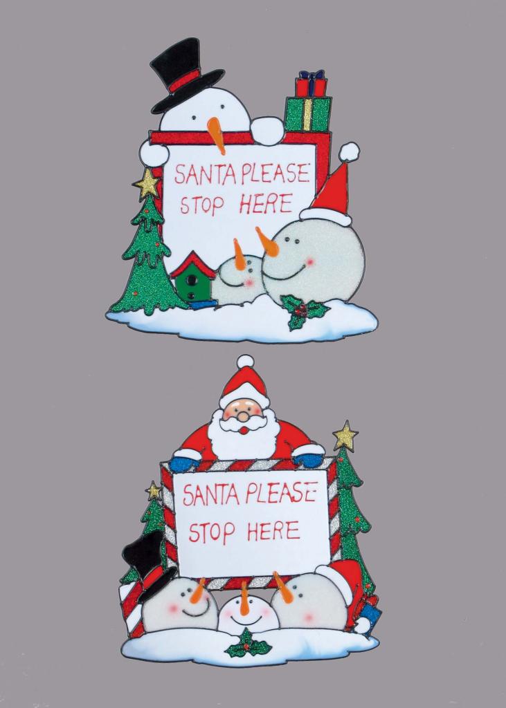 Premier Santa Please Stop Here - 37cm